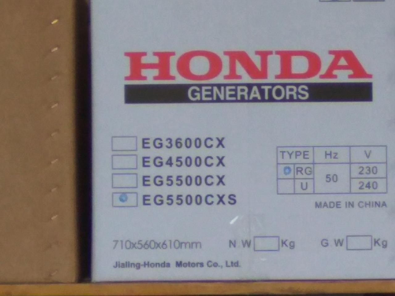 Фото оригинальной коробки генератора Honda EG5500CXS. Вот как он выглядит на официальном сайте Honda.